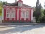 Rødt hus